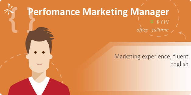 Perfomance Marketing Manager