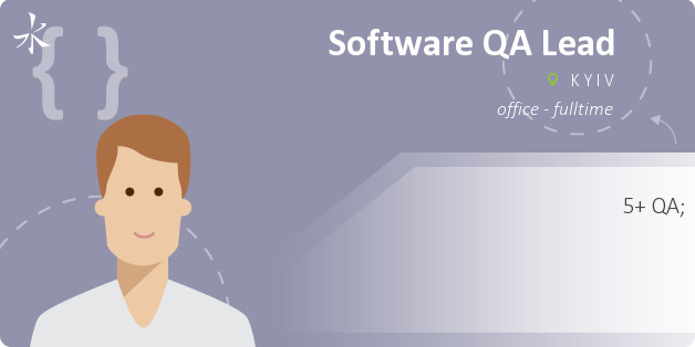 Software QA Lead
