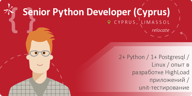 Senior Python Developer (Cyprus)