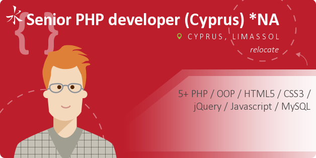 Senior PHP developer (Cyprus)