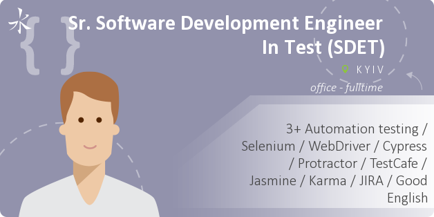 Sr. Software Development Engineer In Test (SDET)