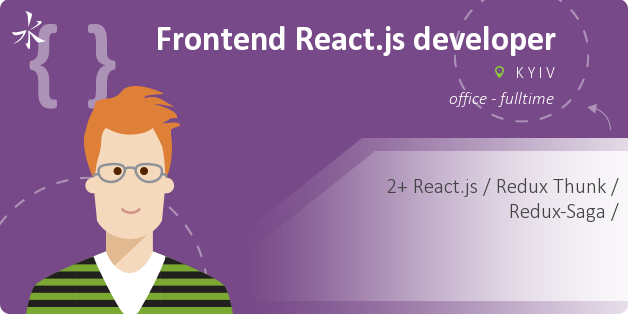 Frontend React.js developer