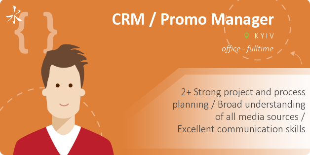 CRM / Promo Manager