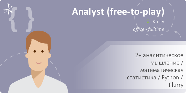 Analyst (free-to-play)