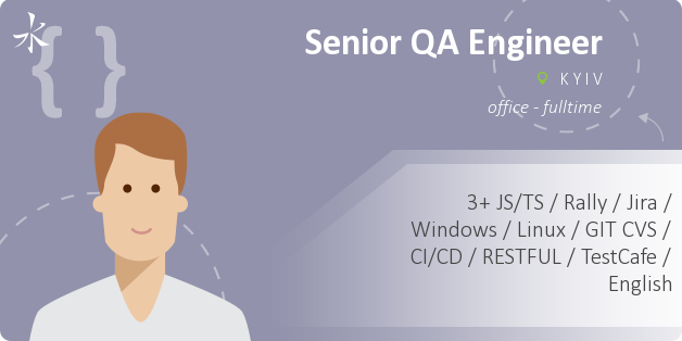 Senior QA Engineer
