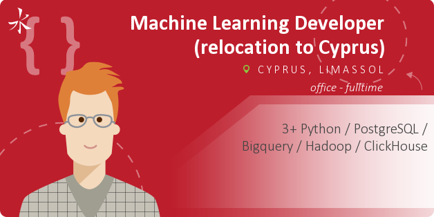Machine Learning Developer (relocation to Cyprus)