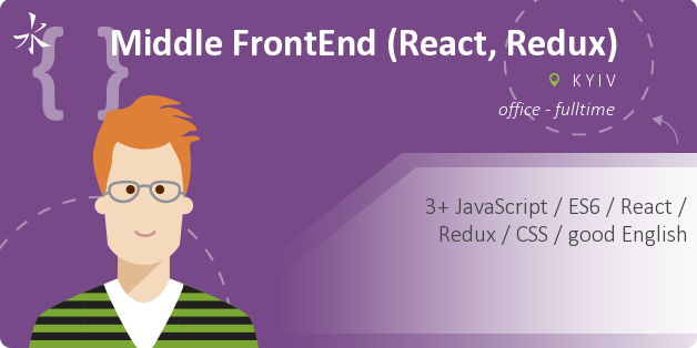 Middle FrontEnd (React, Redux)