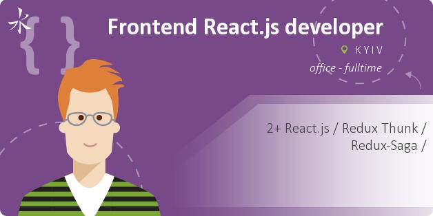 Frontend React js developer - Kyiv, IT Jobs   Zhuko net