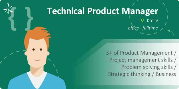 Technical Product Manager