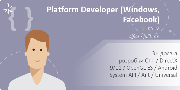 Platform Developer (Windows, Facebook)