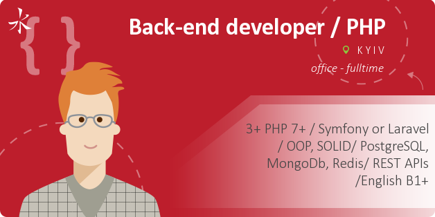 Back-end developer / PHP